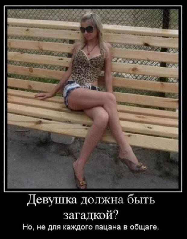 - Мне нужен верный друг, который в старости подаст мне бухлишка...