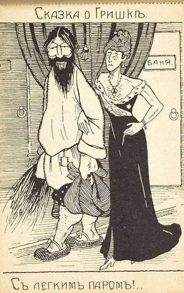 """Альбом открыток """"Долгожданное падение"""", 1917"""