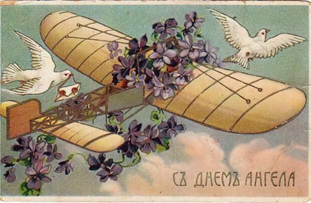"""Старинные открытки """"С Днем рождения!"""""""