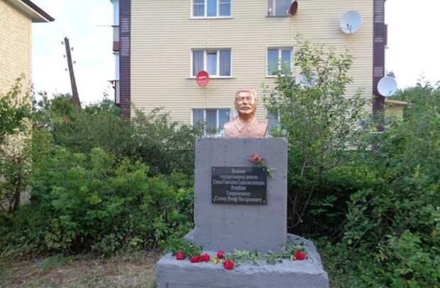 Коммунисты обратятся в прокуратуру после демонтажа памятника Сталину в Белгородской области