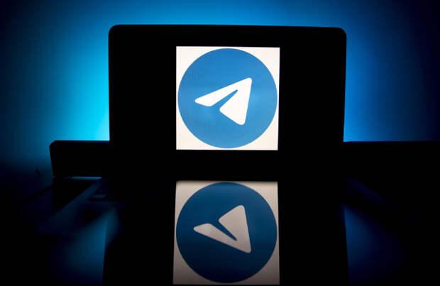 Белорусское МВД пояснило, кому грозит уголовное дело за подписку на телеграм-каналы