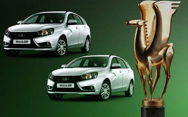 Выбери лучшие автомобили и выиграй Ладу Весту SW в крутой комплектации!