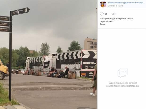 Фото дня: съемки рекламы на Дмитровке