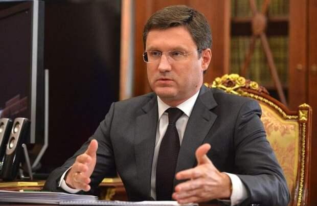 """Новак назвал условия компенсации за """"досрочную"""" газификацию"""