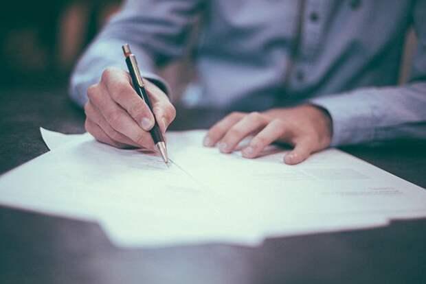 Дать, Ручка, Человек, Чернила, Бумаги