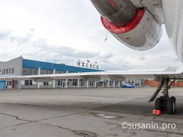Глава Удмуртии назвал экономически важным проектом создание международного терминала в Ижевске