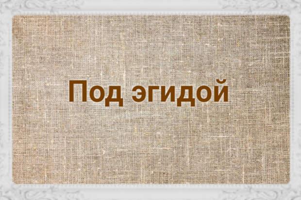 12 «умных» слов, которые часто употребляют в неверном значении