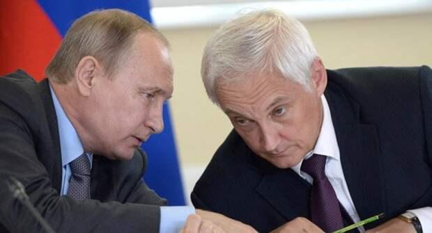 Белоусов со второй попытки изъял сверхдоходы у олигархов...