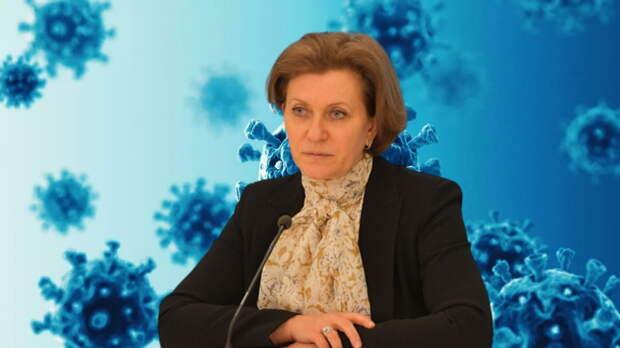 Попова сообщила о достижении плато по коронавирусу в России