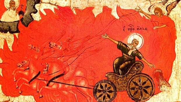 """""""Ильин день"""". Пророк Божий Илия. Церковный календарь на 2 августа"""