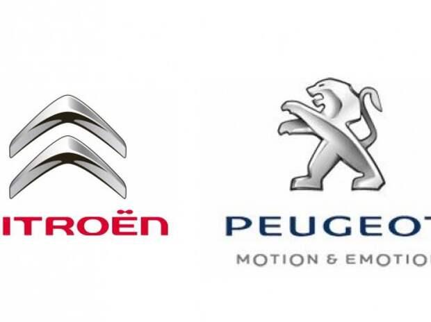 Peugeot-Citroёn могут начать поставки автомобилей в Россию из Белоруссии и Казахстана