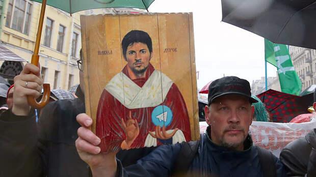 """А вот вам Дуров: """"Демократы"""" подложили свинью русским олигархам"""