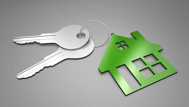 Около 3,5 тыс кредитов по льготной ипотеке выдали в Московской области