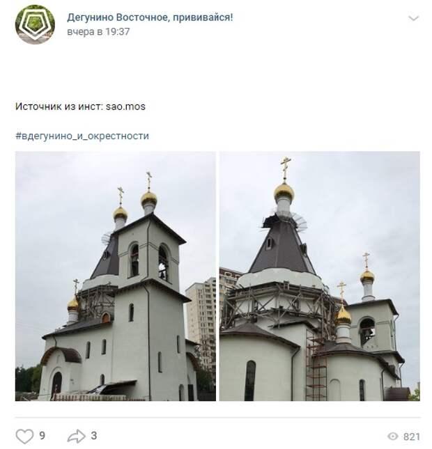 Фото дня: храм на Дубнинской улице ждет открытие