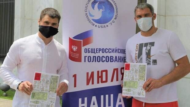 Овечкин и Орлов проголосовали в США по поправкам к Конституции РФ