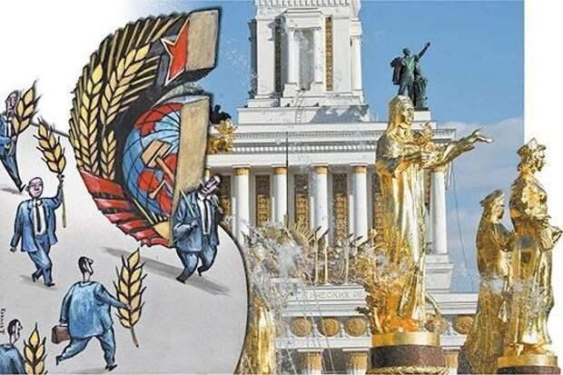 ПекинеСССР.Китай вталкивает Россию, Украину и Белоруссию в союз ассоциированных государств