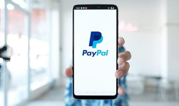 PayPal не покупает Pinterest. Что с акциями
