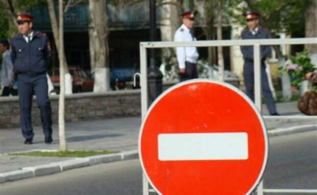 Внимание! Завтра в Севастополе ограничат движение транспорта