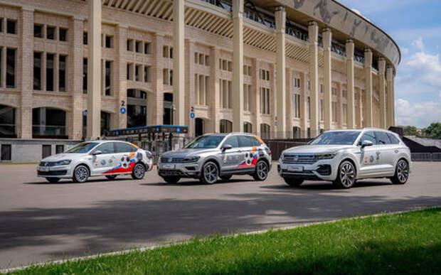 Volkswagen встал на сторону футбола