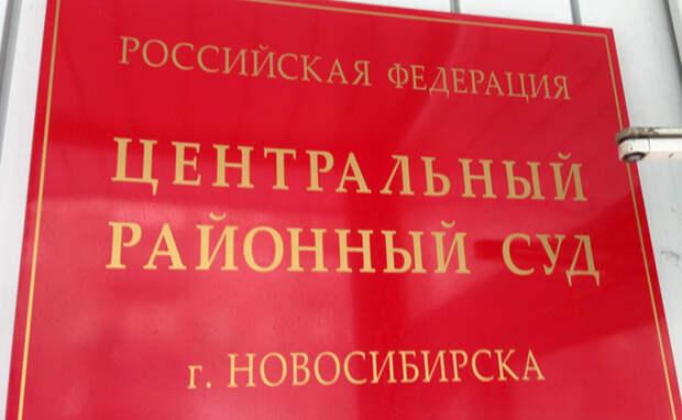В Новосибирске торговец наркотиками застрелен при попытке бегства