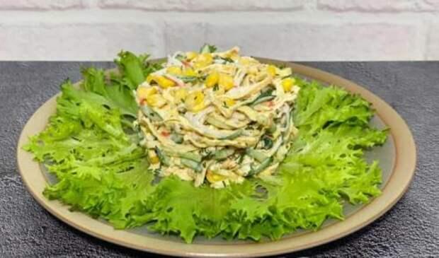 Новый рецепт салата с крабовыми палочками. В разы вкуснее обычного