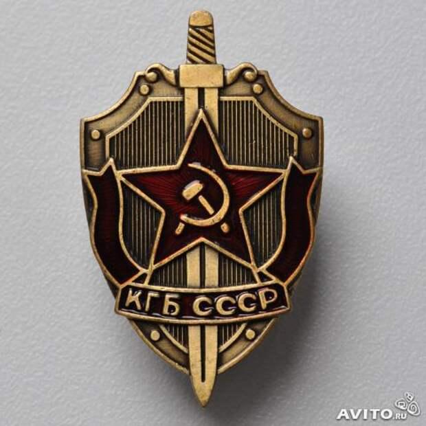 Военнослужащие органов и войск Комитета Государственной Безопасности (КГБ) СССР в «афганской» войне (1979 – 1989 гг.)
