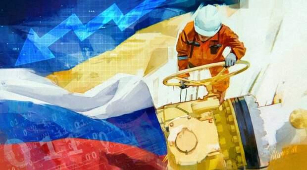 Виртуальный реверс довел до неприличия зависимость Украины от газовой иглы России