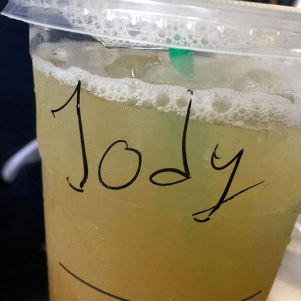 ☕️ Оказывается, бариста Starbucks специально коверкают имена клиентов