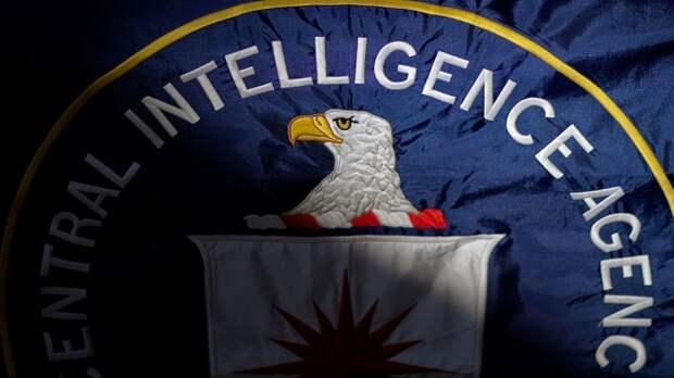 Из архивов ЦРУ - Роль ЦРУ в изучении НЛО, 1947-90