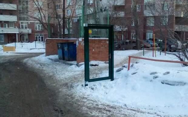 Веселые фото приколы и смешные картинки из России (12 фото)