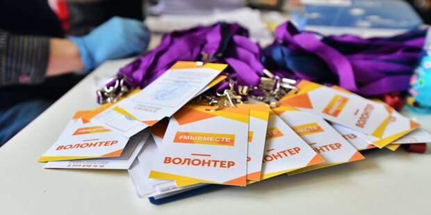 Волонтеры из «Команды СВАО» помогают пережить пандемию жителям Ростокина