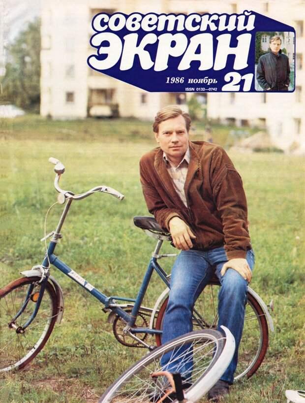 sovetskii ekran_1986_21