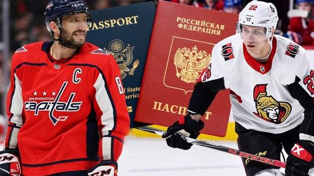 Русские хоккеисты оформляют гражданство США иКанады. Под подозрением даже Овечкин