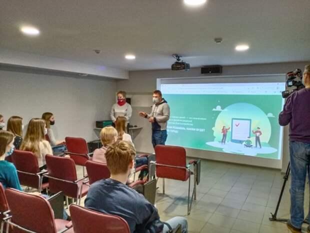 Нижегородским студентам презентовали волонтерскую программу попроекту «Формирование комфортной городской среды»
