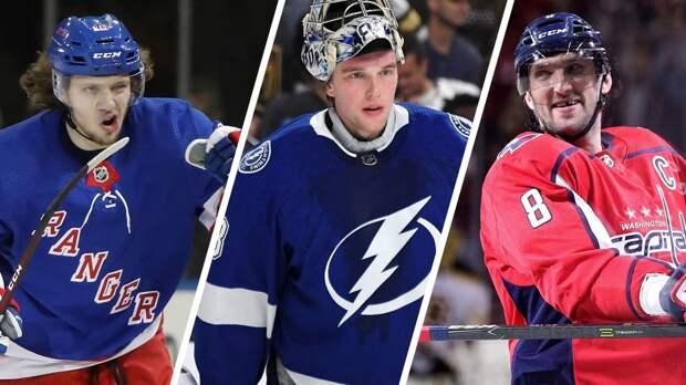 Овечкин, Василевский или, может быть, Панарин? Кто из русских звезд НХЛ в этом году возьмет Кубок Стэнли