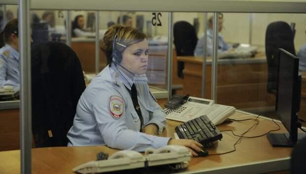Молодых людей задержали за кражу из салона сотовой связи в Подольске