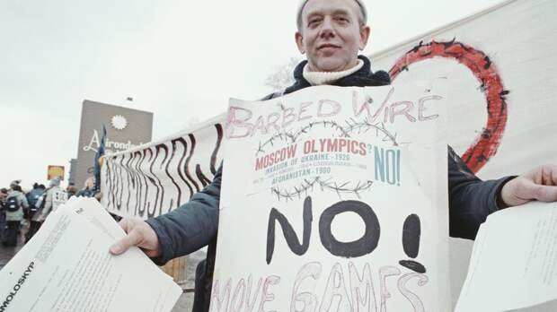 Бойкот Олимпиады-80 — кто отказался приезжать в СССР. Как выглядел мир во время Игр в Москве: фото
