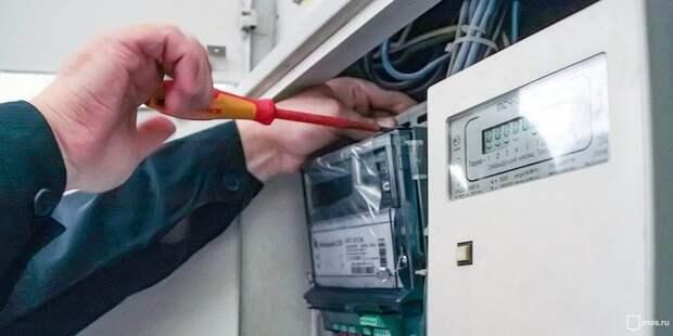 В нескольких домах Сокола заменят электросчетчики до конца года