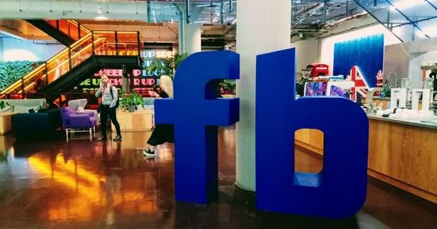 Рекламная выручка Facebook выросла на 21%