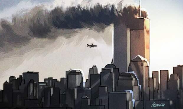 20 лет Эре Бесправия: круглая дата терактов 11 сентября