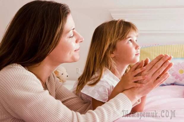 Учим детей молиться.