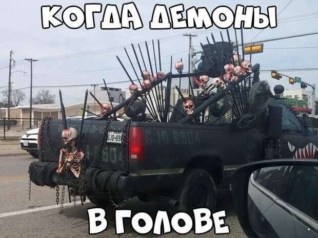 Автовсячина от БрОдЯгА за 15 марта 2019 Автовсячина, авто, автомобиль, автоприкол, машина, прикол