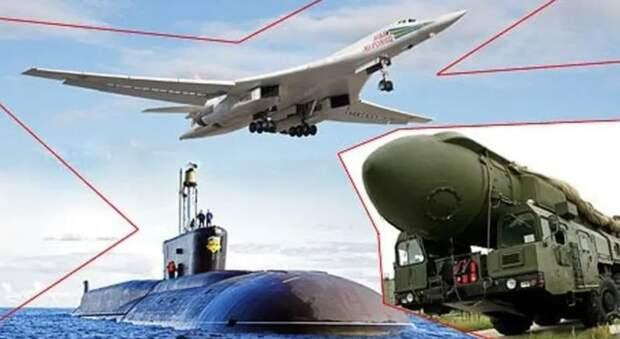 РФ успела приготовить ответ на «невиданное» оружие США