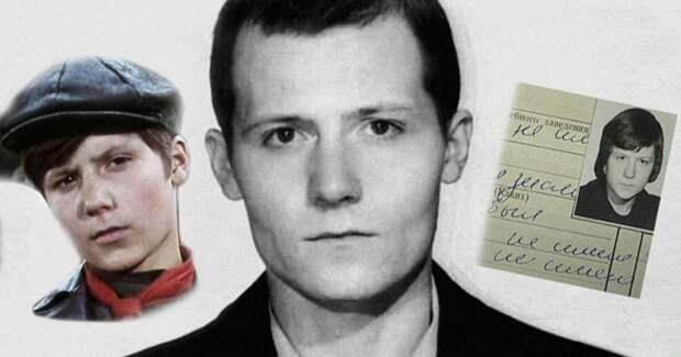 Московский детектив: странная жизнь и трагическая смерть звезды «Кортика» Сергея Шевкуненко