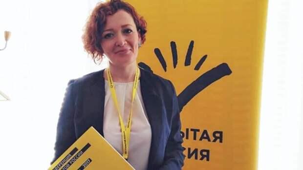 Прокурор запросил для ростовской активистки Шевченко пять лет колонии