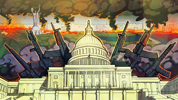 США ужесточат борьбу с Россией на Украине