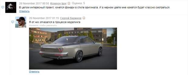 Как мог бы выглядеть современный вариант «Волги» ГАЗ-24 волга, газ-24, дизайн, паркетник, рендеринг, седан, универсал