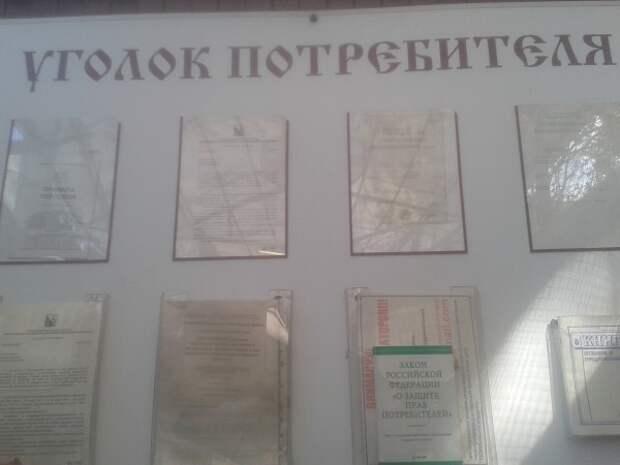 Плакат с воззванием к севастопольцам! Или к чему привела инициатива правительства