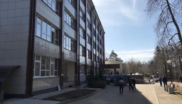 В Подольске в апреле откроют центр для пациентов с коронавирусом на 160 мест