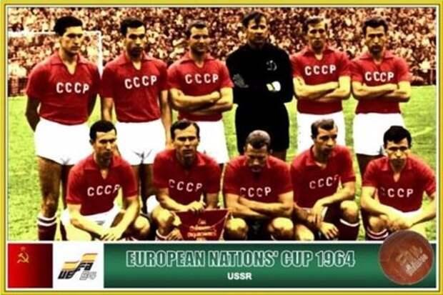 Сборная СССР по футболу.